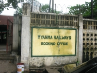 booking_office