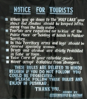 Tourist Rules