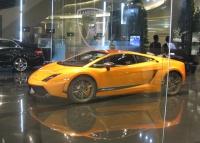 Expensive Car Dealership